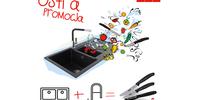 Promocja - Zlewozmywak i bateria kuchenna Franke plus noże kuchenne